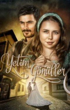 Каталог турецких сериалов на русском языке